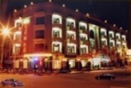 Cam Do Hotel Da Lat